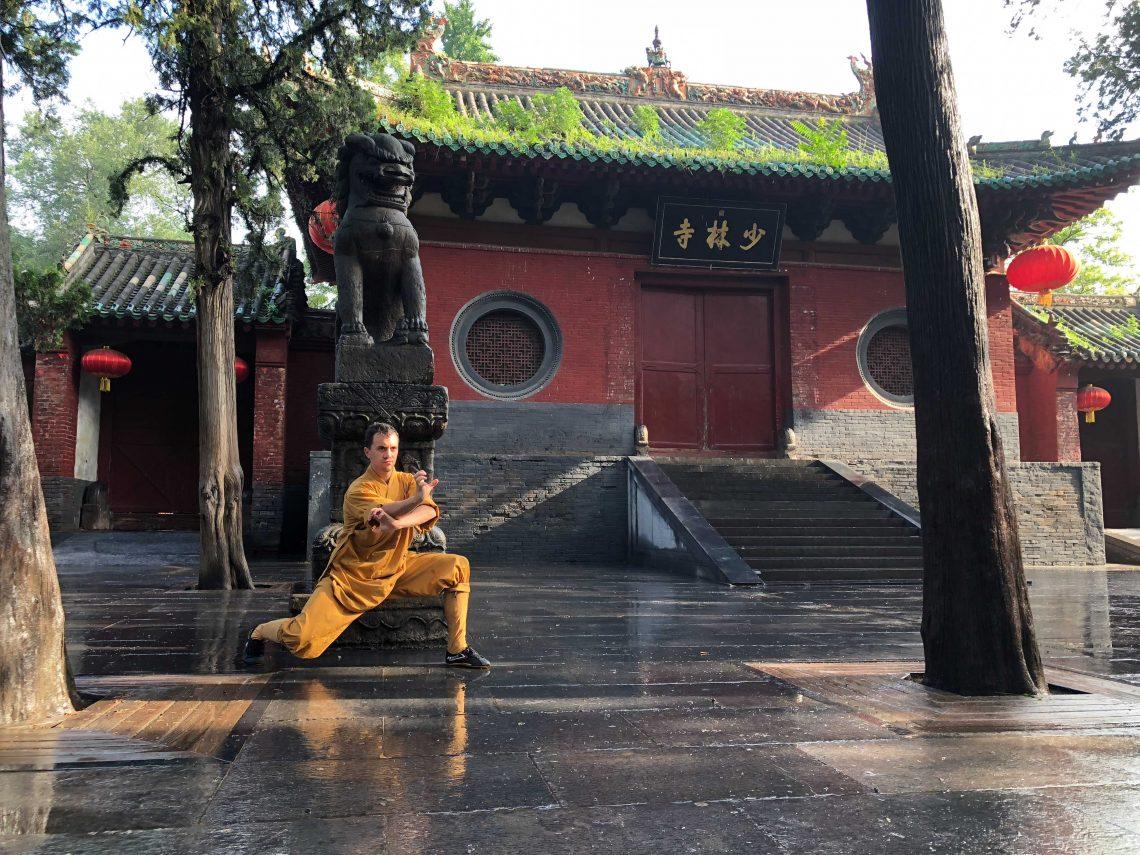 Puerta del Templo Shaolin