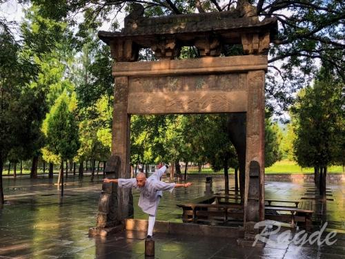 Entrada del Templo Shaolin