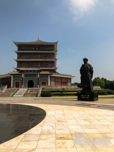 Museo del Tai chi, Chenjiagou